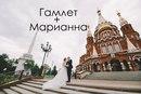 Александр Рачев фото #27