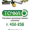 ТОЧКА 42 КЕМЕРОВО, сувениры и подарки от 1 штуки