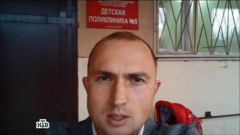 Программа Стрингеры НТВ сюжет про сверхспособности врачей одной из нижегородских поликлиник (стрингер Олег Пикунов)