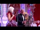 Натали Денис Майданов Таисия Повалий Вечная любовь Новогодний парад звёзд 2017