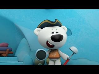 Ми-ми-мишки - 17 серия. Пиратская история HD