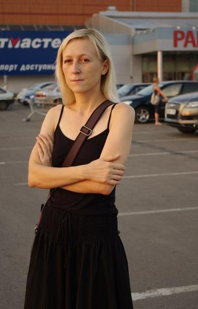 Алия Нигматуллина