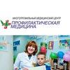 ММЦ Клиника Профилактическая медицина. Врачи Уфы