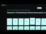 05.05.2017г. Яндекс запустил бесплатные онлайн-курсы по подготовке к ЕГЭ