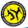 Российский Центр Капоэйры - Cordao de Ouro СПб