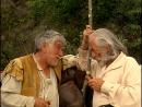 Дон Кихот возвращается. 1997 г. (Санчо и Дон Кихот)