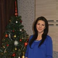 Диана Хакимова