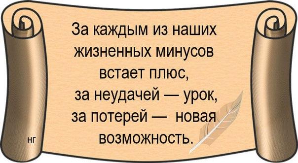 https://pp.vk.me/c626324/v626324970/102a8/sWEohXmvrP0.jpg