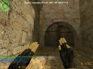 CS 1.6 прострелы