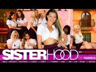 Sisterhood [hd porno, sex, big ass, natural tits, big boobs, oral, blowjob, anal, toys, threesome, lesbian, licking, hardcore]