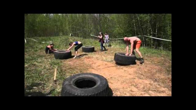 Cientos de deportistas se enfrentan a la naturaleza en el Bison race