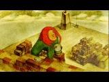 La Maison en petits cubes, 2008 (dir. Kunio Kato)