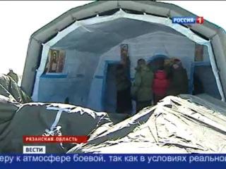 Священники на парашютах, мобильный храм.  ( РПЦ и МО РФ март 2013 )