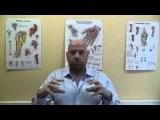 Остеопатия для поясничного отдела позвоночника. Остеохондроз и грыжа. Часть 1