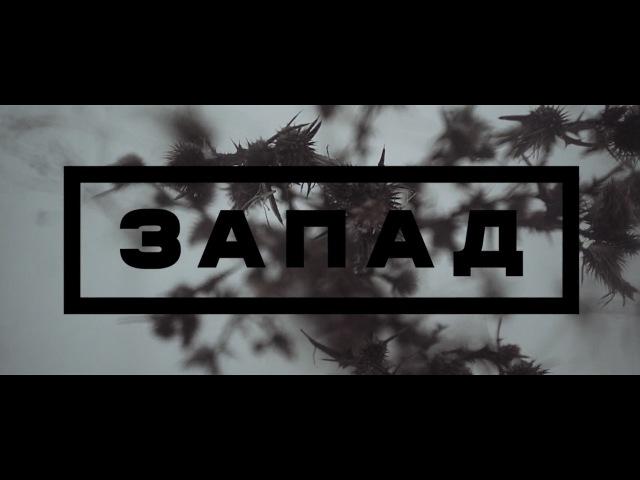 BACKFACE - Наверх