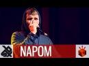 NaPoM Grand Beatbox SHOWCASE Battle 2016 Elimination