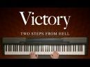 Victory by Two Steps From Hell Piano