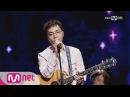 KIM JI SOO - Dream all day Comeback Stage M COUNTDOWN 170302 EP.513