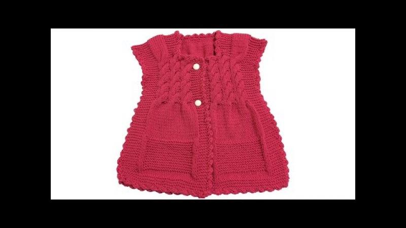 Burgulu Bebek Yeleği Nasıl Yapılır (Baştan Sona Anlatım) - örgü modelleri - knitting pattern