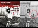 Holodomor. La più grande trovata pubblicitaria nella storia dell'Ucraina (Про Голодомор)