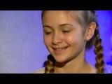 Юлиана Берегой (Iuliana Beregoi) (Ana Beregoi. Малышка на 5 миллионов просмотров (ЛИЦА УЛИЦ)