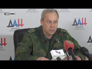 ВСУ за прошедшие сутки 189 раз нарушили «режим тишины» в ДНР
