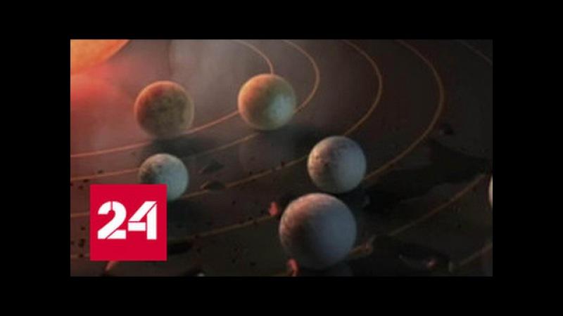 Космическая сенсация: есть ли жизнь под красным карликом