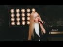 Alyosha Верю в тебя Alyosha Live in Pandora studio 4K