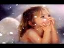 Манна небесная : Целительная медитация Хаторов. Ангельски умиротворяющая