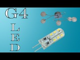 LED G4 LED