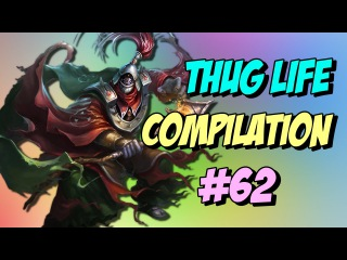Best Of Thug Life Compilation #62 (League Of Legends)