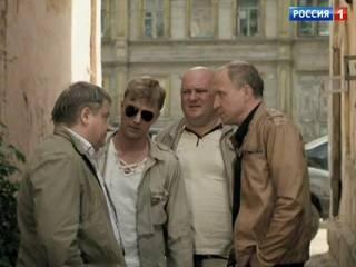 Московская борзая. Серия №1