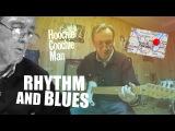ЧИКАГСКИЙ БЛЮЗ. Chicago Blues (RHYTHM and BLUES)