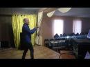 Сергей Сорокин-Васелина(Дзидзьо)