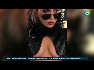 Голая Гага, Беременная Бейонсе, Матершинница Адель и прочие знаменитости на «ГРЭММИ-2017» - МИР24. ТВ Сюжет