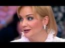 Татьяна Буланова о разводе. Сегодня вечером с Андреем Малаховым. Первый канал. Анонс на 18-02-2017