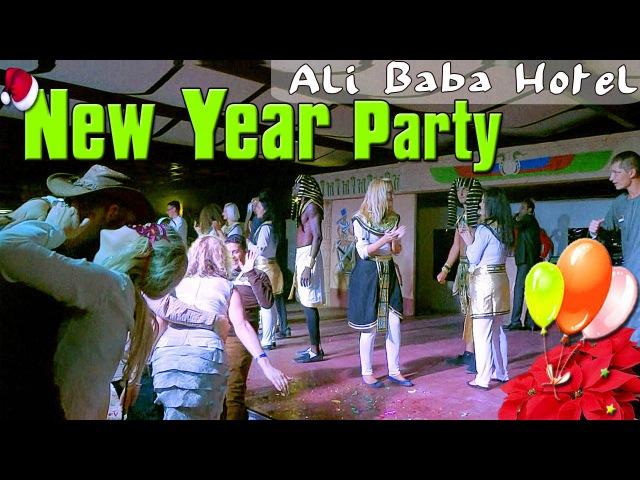 НОВЫЙ ГОД В ХУРГАДЕ | ч.2 Вечеринка Шоу Танцы! ❆ ALI BABA PALACE Hotel | New Year Party 2015 Egypt