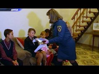 Профилактические беседы МЧС в детских домах семейного типа