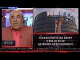 Скандалы на Украине с организацией Евровидения