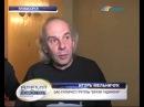 """В Краматорске украинская группа """"Братья Гадюкины"""" выступали на одной сцене с солдатами"""