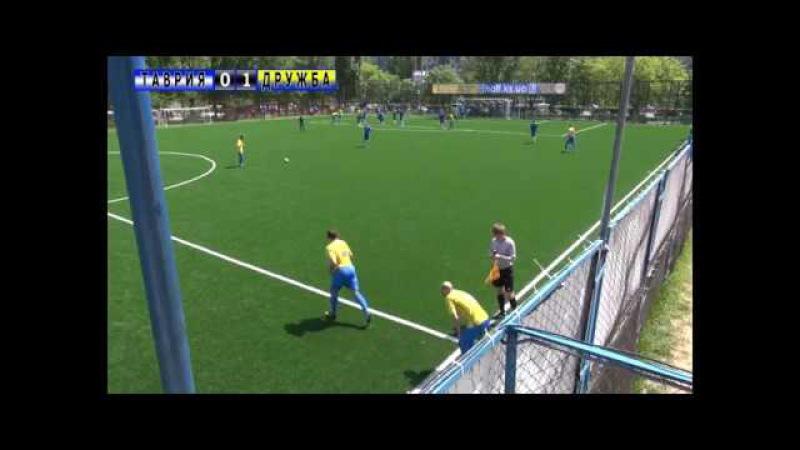 Таврия — Дружба 0:3 (2-й тайм, полуфинал КХО, 2017)