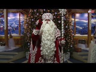 Поздравление от Деда Мороза для Радио Рекорд | Radio Record