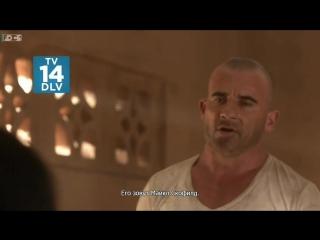Prison Break 5x02 Promo (rus sub)