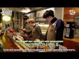 [GOT7s Hard Carry] Чжебом и Югём учатся варить кофе. Эпизод 10 (не вошедшее) [русс. саб]