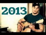 Амирхан Масаев - Мечты Самая классная песня в его исполнении