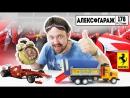 Видео для мальчиков: Гоночная машина едет на гонки. Машинки для детей