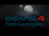 Первый геймплей Gears of War 4 ( First gameplay Gears of War 4  ) E3 2015