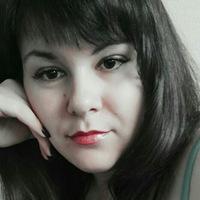 Наталья Прутчикова