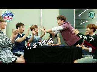 [VK] 17.10.2016 U-KISS show ' Idol's Fortune, God of Fortune' @ MBC Nimdle