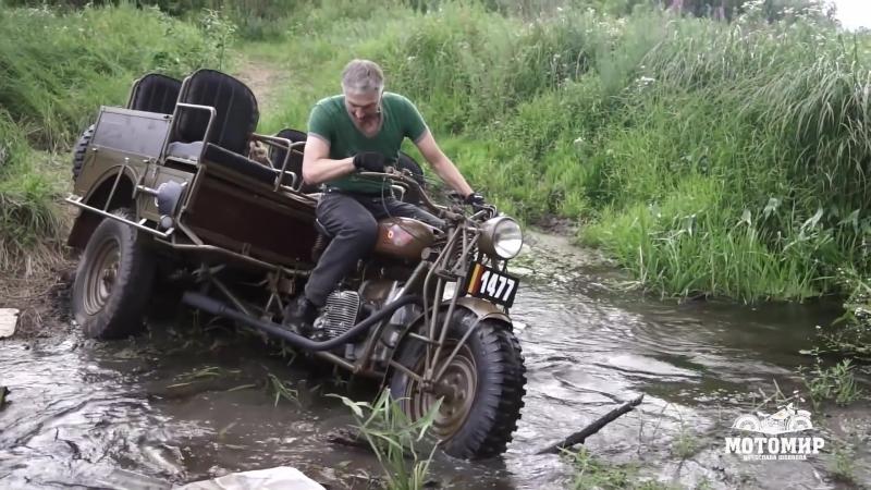 Мотомир Вячеслава Шеянова - FN Tricar